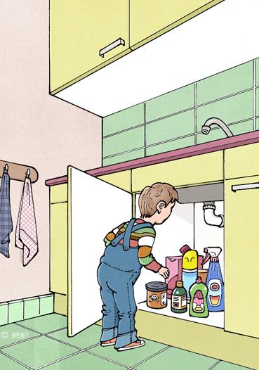 Peuter schoonmaakmiddelen